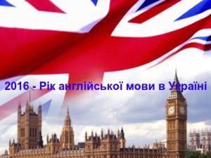 news_1447835186_564c3632b543c
