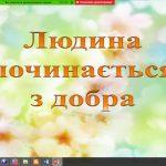 изображение_viber_2021-04-25_22-05-08